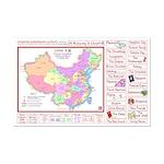 China Map Lifebook Cutouts (non-personalized)