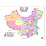 China Map Small Poster (non-personalized) 16
