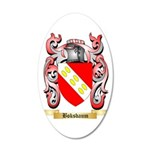 Boksbaum 35x21 Oval Wall Decal