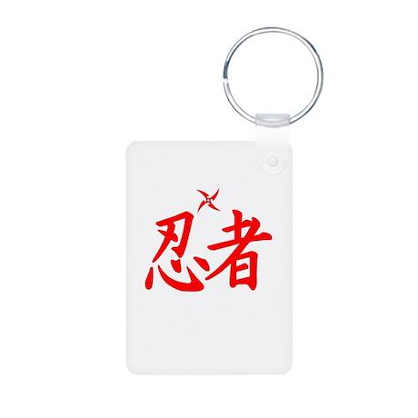 Ninja Kanji Red Horizontal Keychains