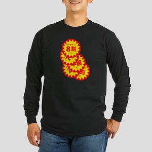 sale 80%off Long Sleeve Dark T-Shirt