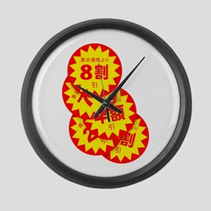 sale 80%off Large Wall Clock