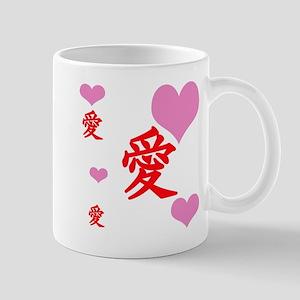 Love Japanese Kanji Symbols Mug
