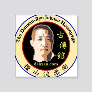 The Danzan-Ryu Jujutsu Homepage Logo Sticker