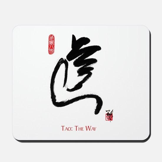 Tao Calligraphy Mousepad