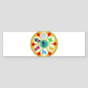 Om Ma Ni Pad Me Hum Sticker (Bumper)