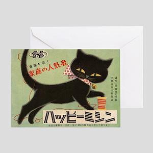 Black Cat, Japan, Vintage Poster Greeting Card