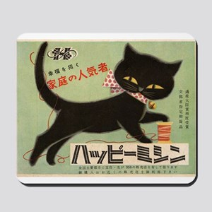 Black Cat, Japan, Vintage Poster Mousepad