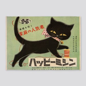 Black Cat, Japan, Vintage Poster 5'x7'Area Rug