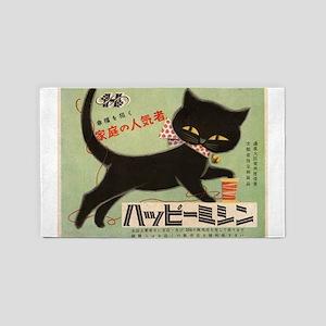 Black Cat, Japan, Vintage Poster 3'x5' Area Rug