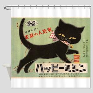 Black Cat, Japan, Vintage Poster Shower Curtain