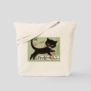 Black Cat, Japan, Vintage Poster Tote Bag