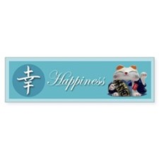 Japanese Fortune Cats Sticker - Happiness