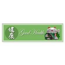 Japanese Fortune Cats Sticker - Good Health