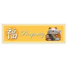 Japanese Fortune Cats Sticker - Prosperity