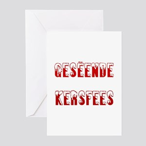 Afrikaans christmas greeting cards cafepress gesende kersfees greeting cards pk of 10 m4hsunfo Images