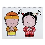 Pobaby Wall Calendar