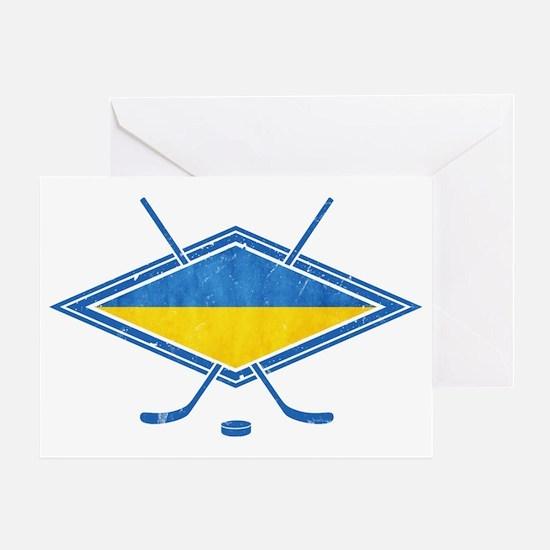 Ukrainian Ice Hockey Flag Greeting Card