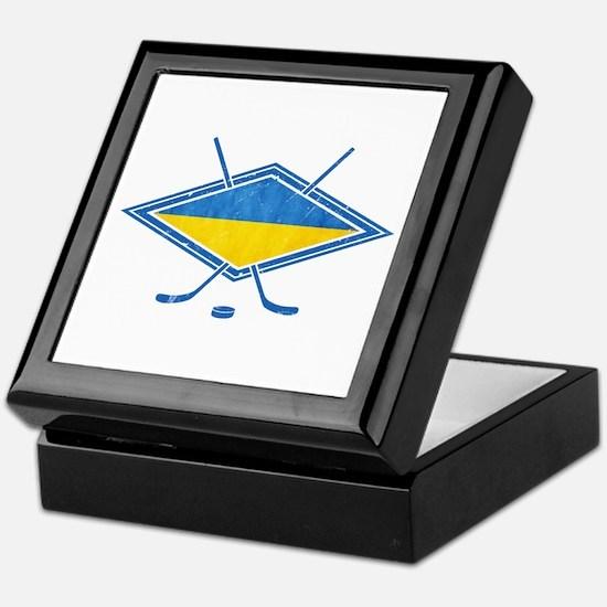 Ukrainian Ice Hockey Flag Keepsake Box