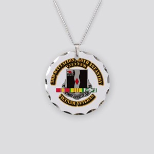 Army - 3rd Battalion, 60th Infantry Necklace Circl