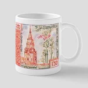1959 Laos That Ing Hang Stupa Postage Stamp Mug