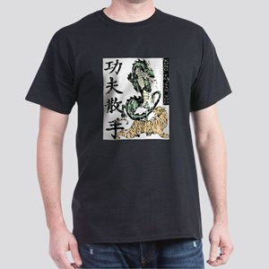 Kung Fu San Soo (dragon And Tiger) T-Shirt