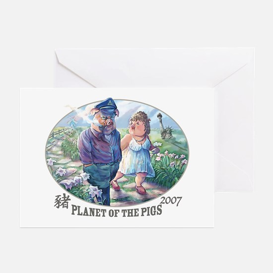 Planet of the Pigs Greeting Cards (Pk of 10)