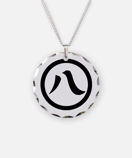 Kanji numeral eight in circle Necklace