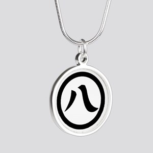 Kanji numeral eight in circle Silver Round Necklac
