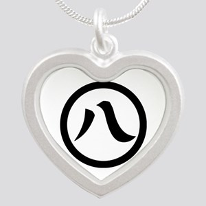 Kanji numeral eight in circle Silver Heart Necklac