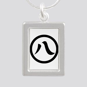 Kanji numeral eight in circle Silver Portrait Neck