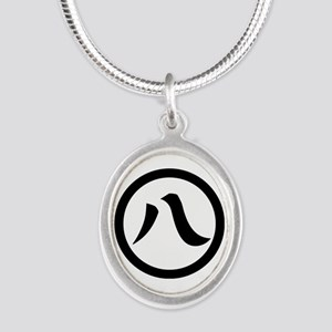 Kanji numeral eight in circle Silver Oval Necklace