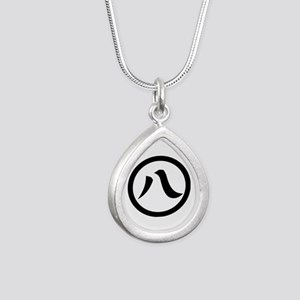 Kanji numeral eight in circle Silver Teardrop Neck