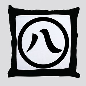 Kanji numeral eight in circle Throw Pillow