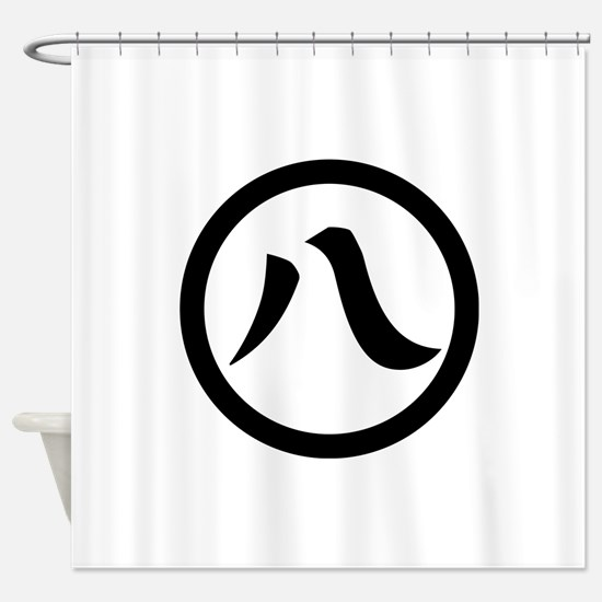 Kanji numeral eight in circle Shower Curtain