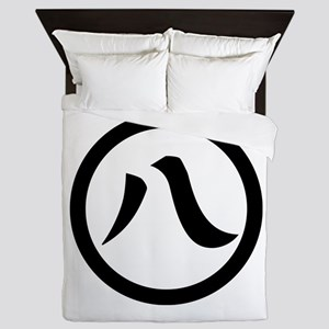 Kanji numeral eight in circle Queen Duvet