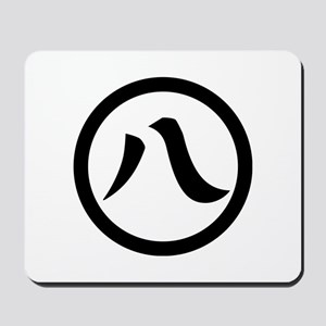 Kanji numeral eight in circle Mousepad