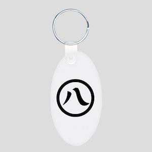 Kanji numeral eight in circle Aluminum Oval Keycha