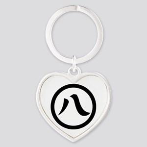 Kanji numeral eight in circle Heart Keychain