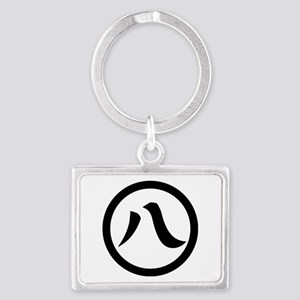 Kanji numeral eight in circle Landscape Keychain