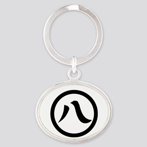 Kanji numeral eight in circle Oval Keychain