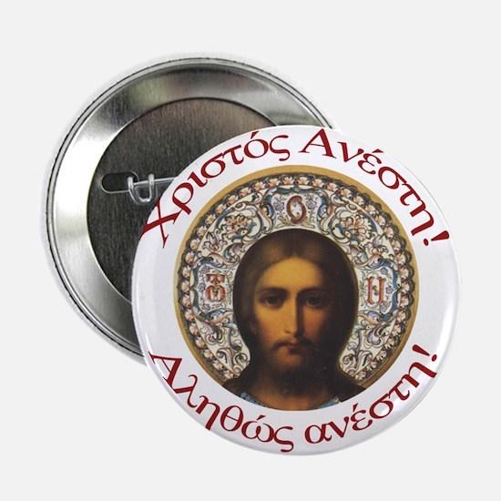 """GK Christ is Risen Pascha 2013 2.25"""" Button"""
