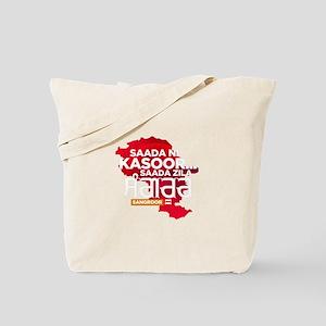 Saada Zila Sangroor T-shirt Tote Bag