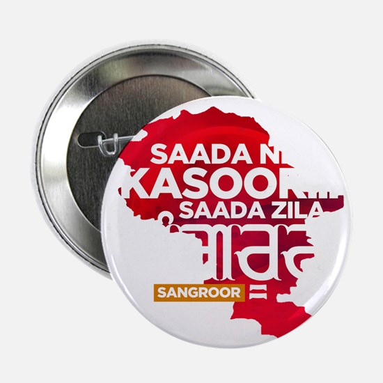 """Saada Zila Sangroor T-shirt 2.25"""" Button"""