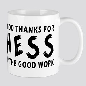 Dear God Thanks For Chess Mug