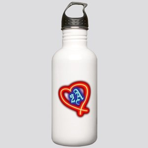 Second Amendment Love Water Bottle