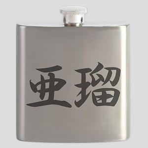 Al_____003A Flask