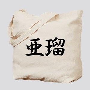 Al_____003A Tote Bag