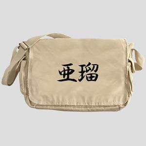 Al_____003A Messenger Bag