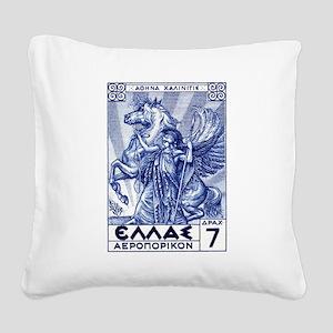 Antique 1935 Greece Pallas Athena Postage Stamp Sq